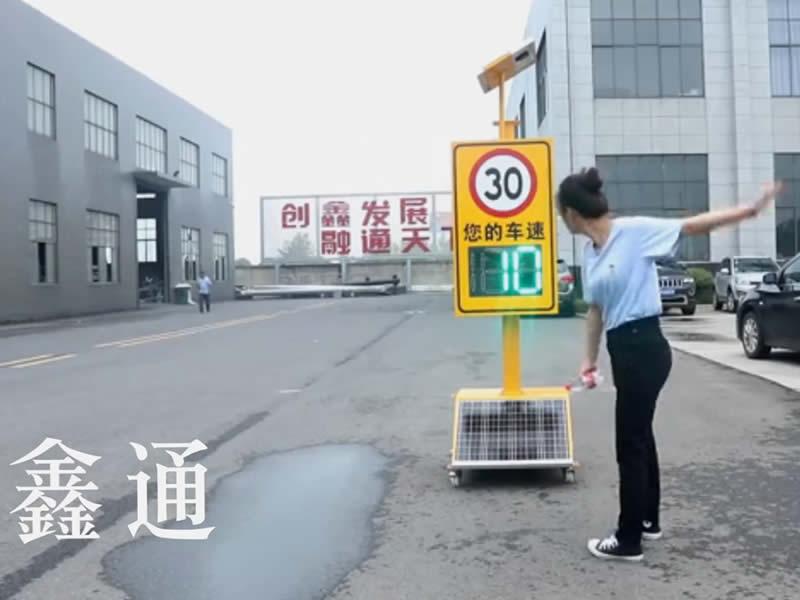 太阳能测速标志牌