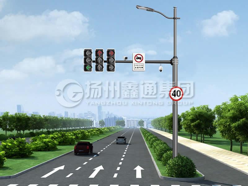 ZHGG-001,多功能综合龙8国long8